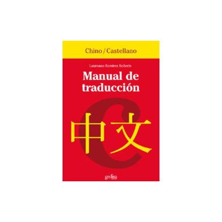 MANUAL TRADUCCION CHINO CASTELLANO